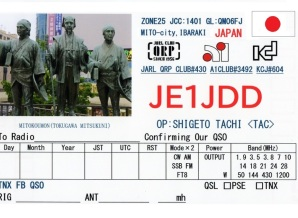 image of je1jdd