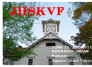 image of jh8kvf