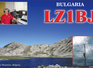 image of lz1bj