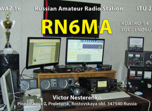 image of rn6ma