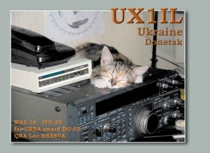 image of ux1il